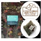 簡単なティーバック6g×15p 1296円(税込) 送料別