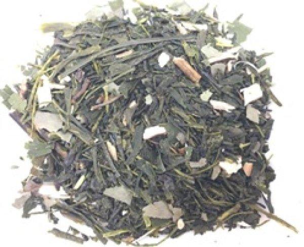 画像1: <業務用>有機黒文字煎茶(リーフタイプ250g) (1)