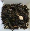 画像1: ジャスミン茶<1級>(リーフ100g) (1)