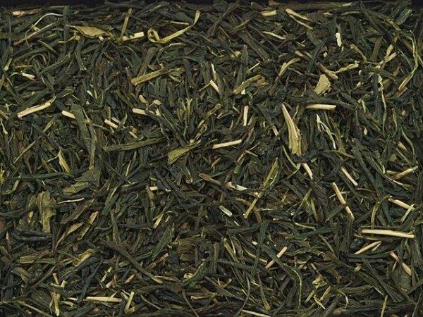 画像1: 宇治煎茶(京都府産)(リーフ100g) (1)